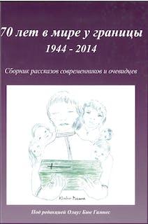 70 år russisk